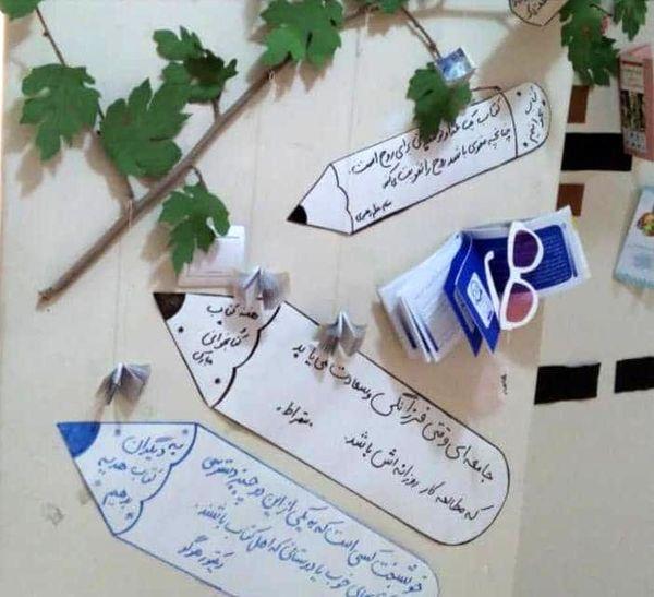 «دانایی و مانایی» در قلب طهران با هفته کتاب و کتابخوانی