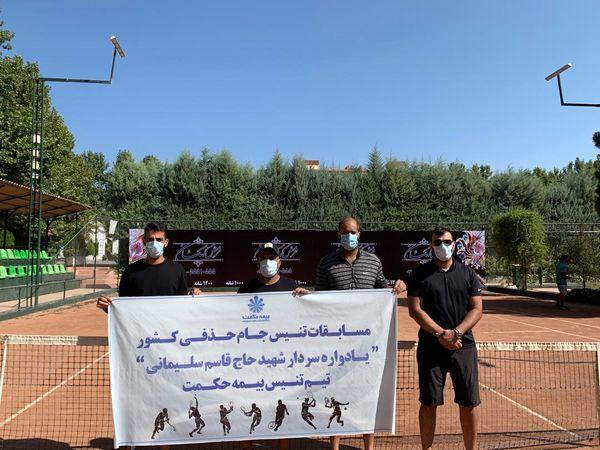 پیروزی تیم تنیس بیمه حکمت در نخستین رقابت از مسابقات تنیس جام حذفی کشور