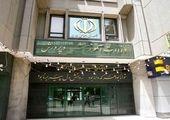 کم شدن ساعت کار فرهنگیان