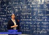 هدیه تهرانی در کنار مسعود صابری + عکس