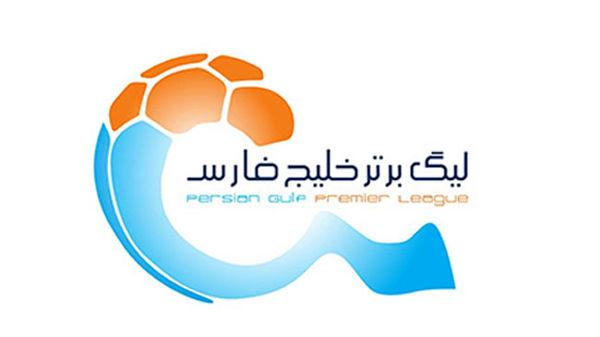 اعلام زمان نشست خبری سرمربیان در هفته هجدهم لیگ برتر