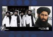 از افشای اسناد محرمانه جنگ افغانستان تا روز جمهوری در تونس