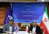 مدیرعامل شرکت نفت مناطق مرکزی ایران عازم منطقه چشمه خوش شد