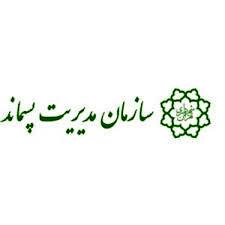 تهران در ایستگاه «شنبههای بدون پسماند»