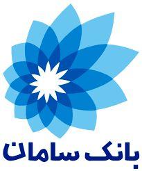 دیدار فعالان صنعت دارو با مدیران بانک سامان در نمایشگاه فارمکس خاورمیانه