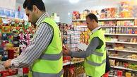 طرح نظارت بر بازار ماه رمضان از 10 اردیبهشت آغاز میشود