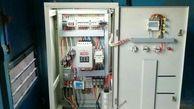 طراحی و ساخت تابلو برق 45 کیلو وات در آبفای منطقه 6