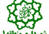 بزرگترین رصدخانه خورشیدی تهران در دارآباد افتتاح شد
