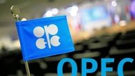پیشبینی اوپک از مازاد عرضه نفت در سال آینده