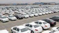 خروج ۲۰ هزار خودرو از پارکینگ خودروسازان