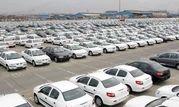 قیمت روز خودروهای داخلی در ۱۲ آذر