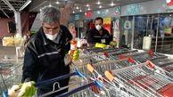 تمهیدات شرکت شهروند برای مقابله با ویروس کرونا