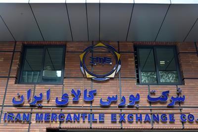 رشد 19 درصدی حجم و 18 درصدی ارزش معاملات در بورس کالای ایران