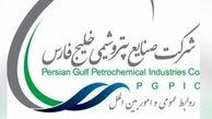 مدیریت ۴۰درصد بازار پتروشیمی کشور در دست هلدینگ خلیج فارس
