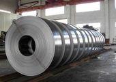 عرضه مس، آلومینیوم، روی و شمش طلا در تالار محصولات صنعتی و معدنی