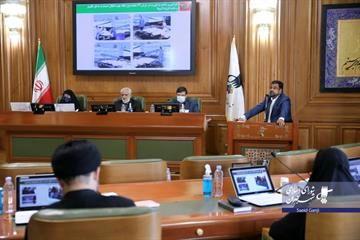 برای تامین زمین آرامستان به کمک دولت نیاز است