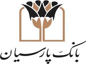 احراز هویت سامانه سجام از طریق سایت بانک پارسیان