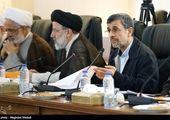 احمدی نژاد در جلسه مجمع تشخیص مصلحت+عکس