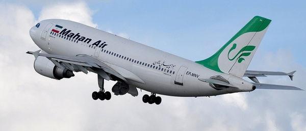 تبعات حقوقی اقدام آمریکا علیه پرواز مسافری «ماهان»