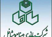 مرکز واکسیناسیون خودرویی شهید دوران در منطقه۱۳ افتتاح و راه اندازی شد