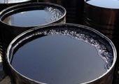 عرضه ۴۵ هزار تن مواد شیمیایی و وکیوم باتوم