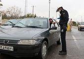 تردد بین شهرهای زرد نیاز به مجوز تردد ندارد