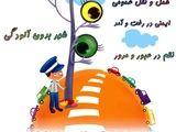 اجرای کنگره بزرگ شهید سردارسلیمانی در دارالمومنین