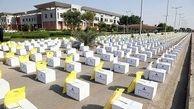 اهدای۱۵۰۰ بسته کمک مومنانه از سوی شرکت نفت و گاز آغاجاری