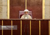 اطلاعیه شورای نگهبان درباره نامزدهای ردصلاحیت شده
