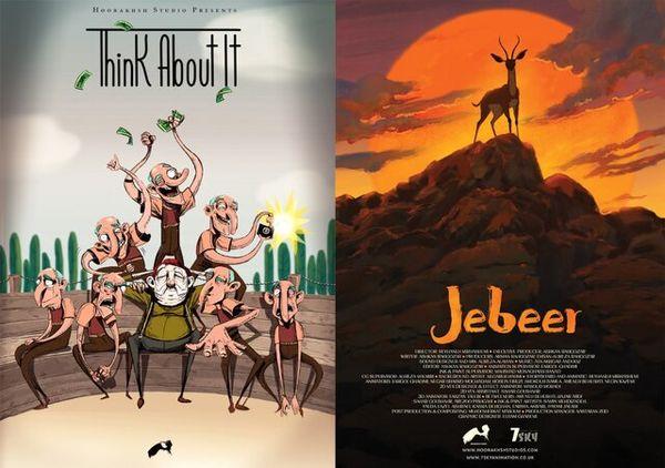 نمایش ۲ انیمیشن کوتاه ایرانی در اسپانیا