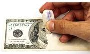 زمان ۶۰ روزه برای حذف دلار از مبادلات اقتصادی