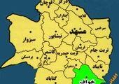 پرداخت تسهیلات اشتغال آفرین بانک توسعه تعاون در خراسان رضوی