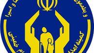 """اجرای طرح """"همبازی –هدیه ای برای بچه های ایران"""""""