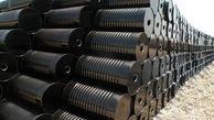 صادرات قیر از بورس کالای ایران