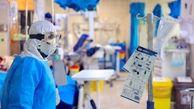 ابتلای ۹ هزار پرستار به کرونا در بیمارستانها