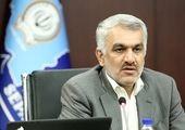 پیام هیئتمدیره بانک سامان به مناسبت شهادت حاج قاسم سلیمانی
