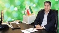 """اجرای طرح """"کنار همیم"""" توسط پست بانک ایران"""