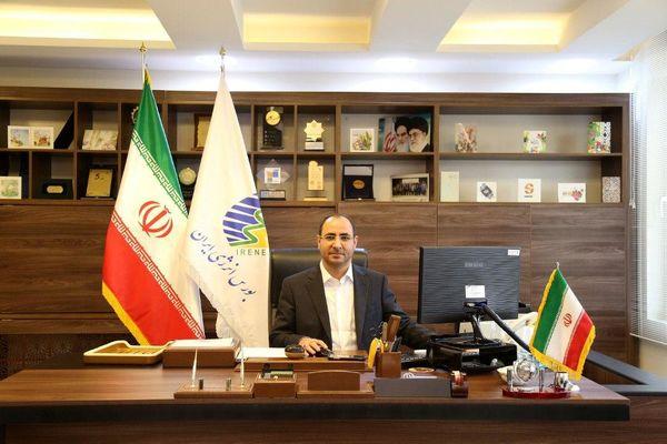 دکتر حسینی سالروز آغاز رسمی معاملات بورس انرژی ایران  را گرامی داشت