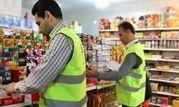 بیش از 12 هزار بازرسی از واحدهای صنفی استان فارس