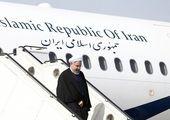 رئیس جمهور به آنکارا سفر میکند
