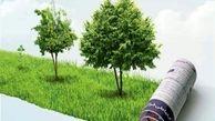 خدمت جدید بانک کشاورزی برای استعلام و پرداخت قبوض همراه اول
