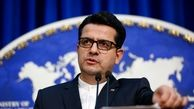 امضای سند توافق ریاض کمکی به حل مشکلات یمن نمی کند