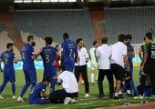 اعلام اسامی تیم داوری مسابقه فینال جام حذفی