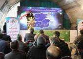 برگزاری نمایشگاه یاد یاران در گلزار شهدای بهشت زهرا(س)