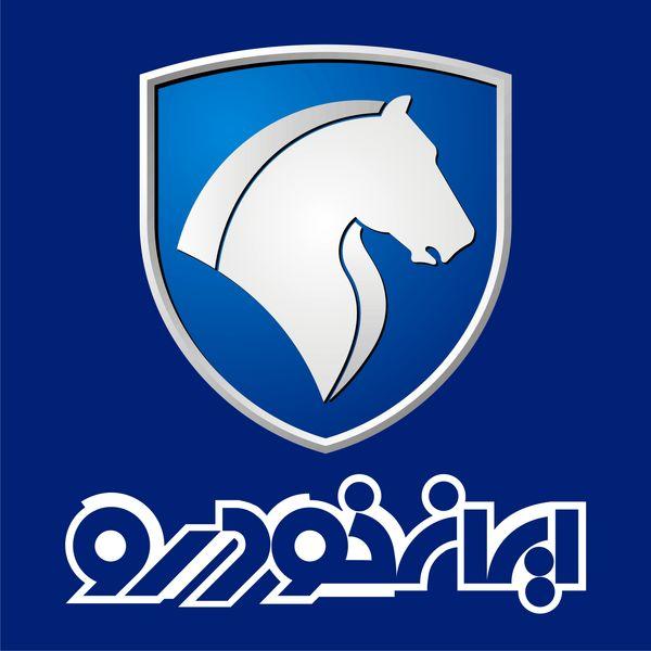 آغاز نخستین فروش فوری تنظیم بازار ایران خودرو