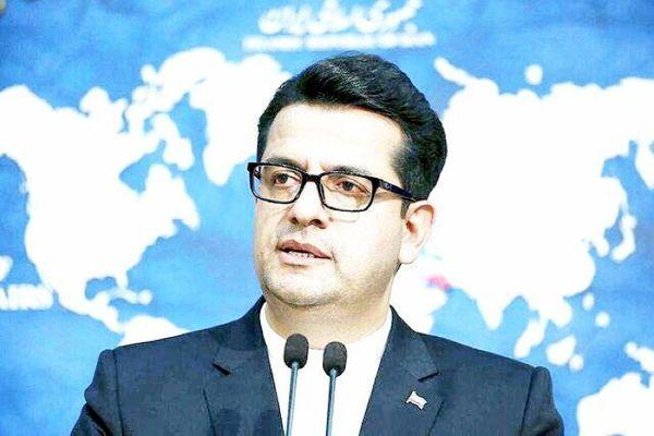 محکومیت قطعنامه حقوق بشری علیه ایران