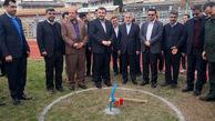 مراسم کلنگ زنی بازسازی ورزشگاه شهید متقی ساری برگزار شد