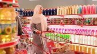 فروشگاه های زنجیره ای و کمک به سیاست های کلان کشور برای کاهش التهاب بازار