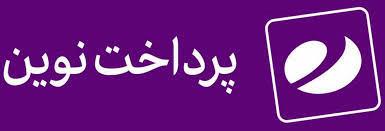 """""""لیگ نوین"""" برگزار میشود"""
