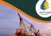 بورس انرژی  میزبان71هزار تن  گاز مایع در رینگ صادرات
